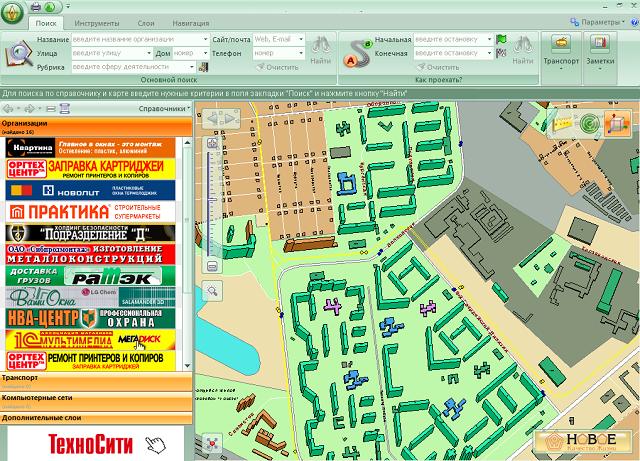 Программа Гис Карта