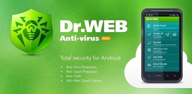 антивирусник для планшета андроид